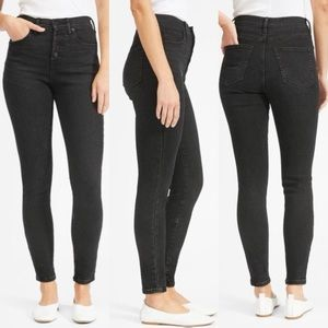 Everlane Authentic High Rise Skinny Ankle Jeans